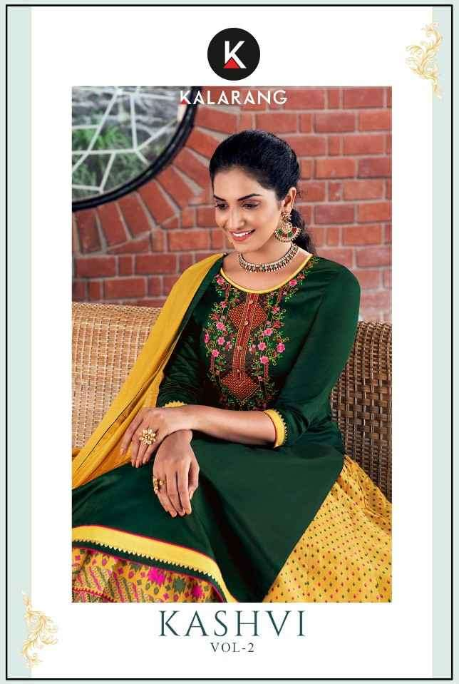 Kalarang Kashvi Vol 2 Lehenga Style New Catalog Supplier in Wholesale