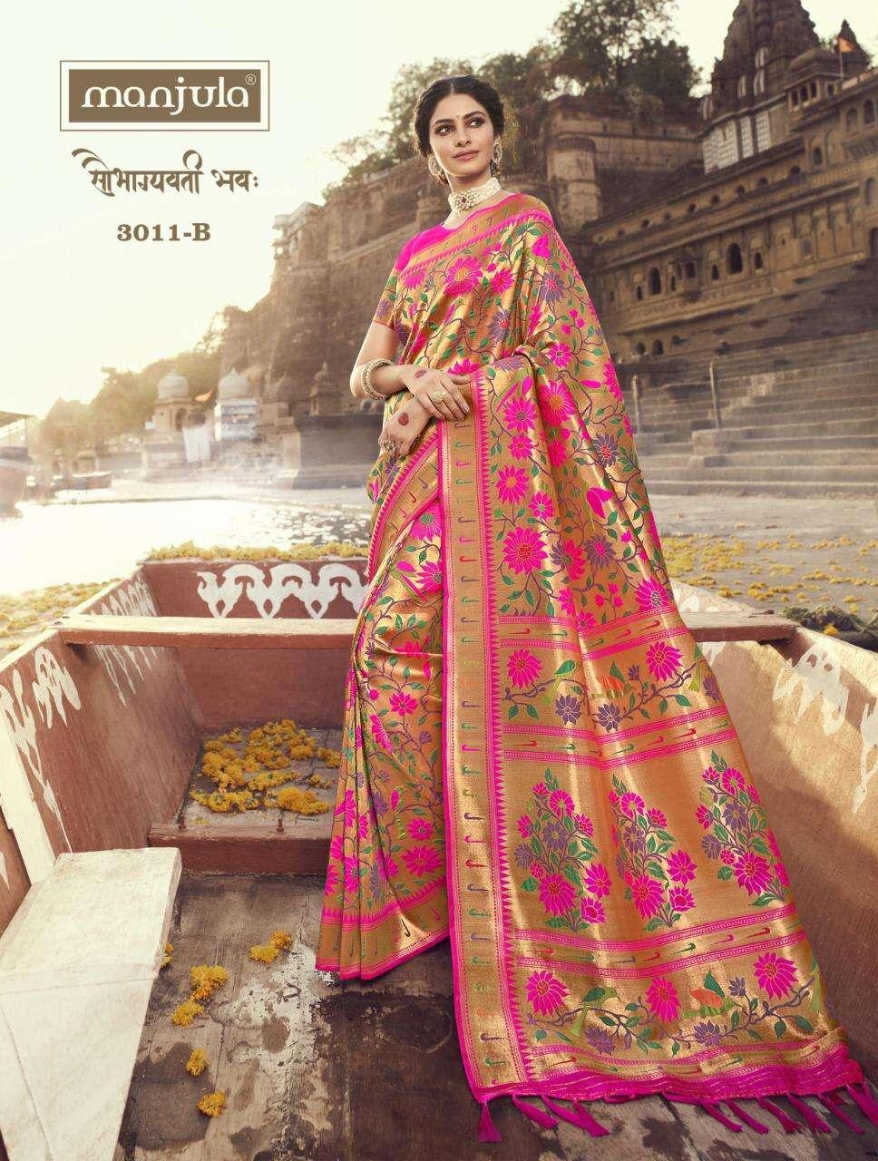 Manjula Saubhagyavati Bhava Designer Soft Silk Sarees Collection