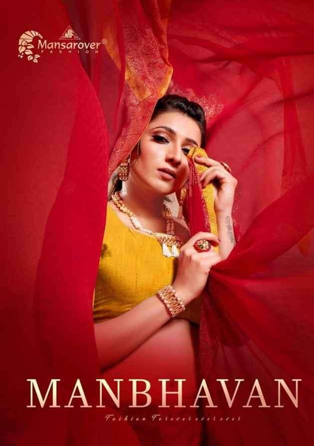 Mansaorver Manbhavan Exclusive Georgette Saree catalog Delaer