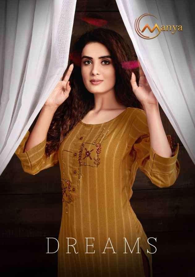 Manya Dreams By Mansi Fashion Designer Plazzo Set New Catalog Supplier