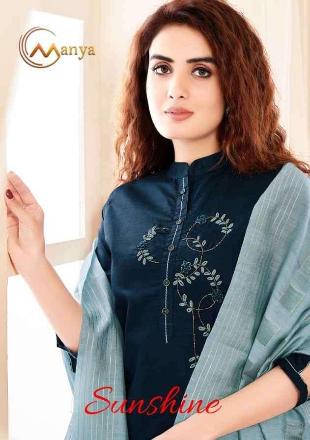 Manya Sunshine by Mansi Fashion readymade 3 Piece Set Catalog Wholesaler