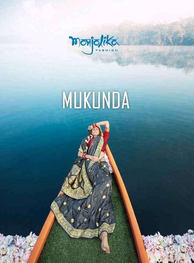Monjolika Mukunda Banarasi Silk Saree New Designs in Wholesale