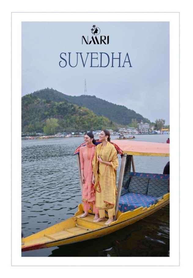 Naari Suvedha Designer Silk Salwar Suit Catalog Supplier