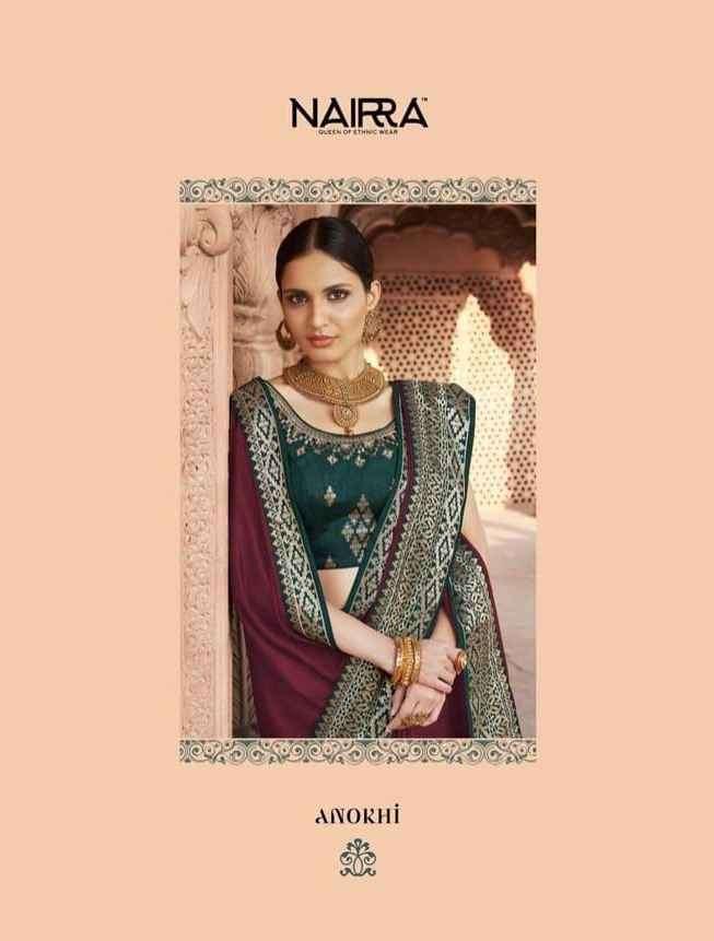 Nairra Anokhi By Nakkashi designer Dola Silk Saree New Catalog in Wholesale price