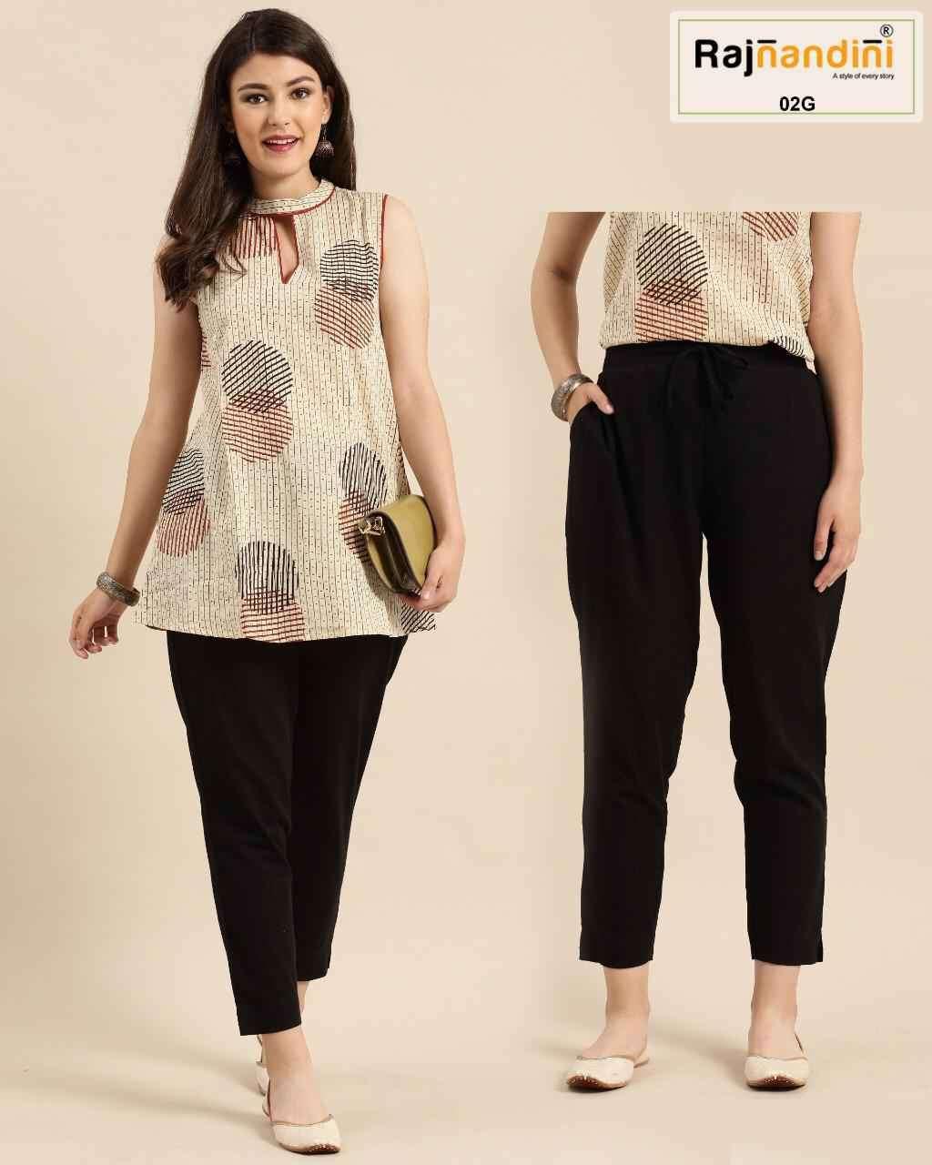 Rajnandini Vol 1 Fancy Cotton Pants New Catalog Supplier