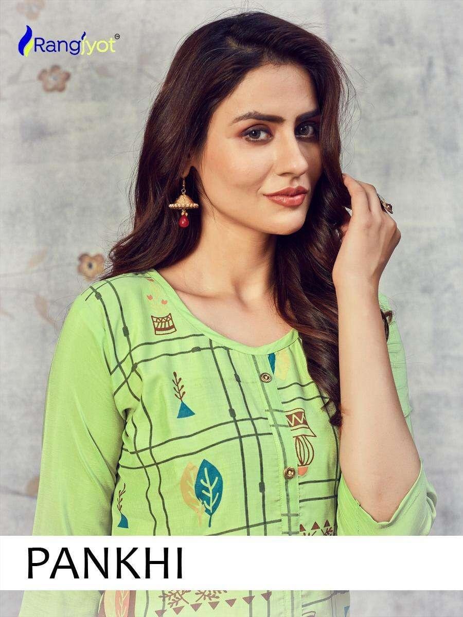 Rangjyot Pankhi Fancy Daily Wear Silk Kurti New Designs In Wholesale Price