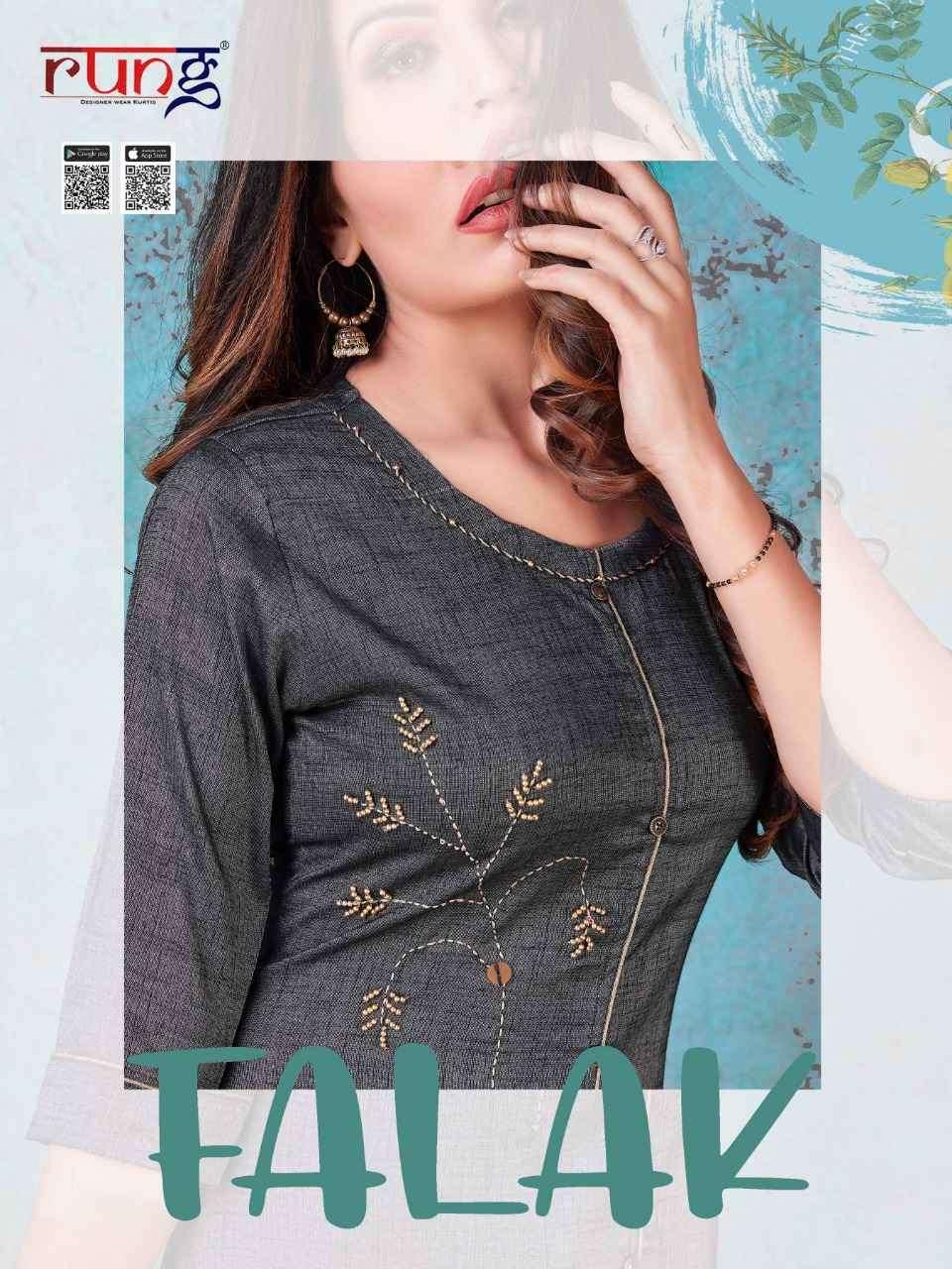 Rung Falak Rayon Embroidery Kurti New Designs Wholesaler