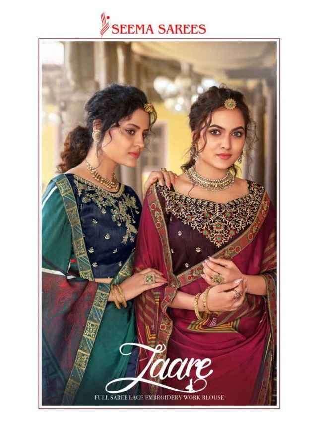 Seema Sarees Laare Fancy Indian Rangoli Print Saree catalog Wholesaler