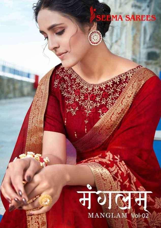 Seema Sarees Manglam Vol 2 Indian Georgette Saree Catalog dealer