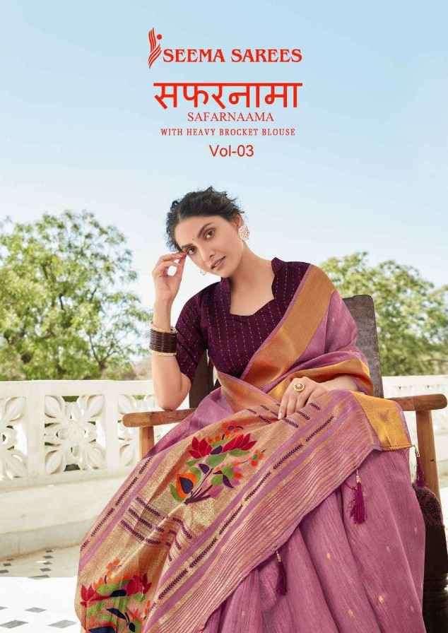 Seema Sarees Safarnaama Vol 3 Latest Saree Design In Wholesale Price