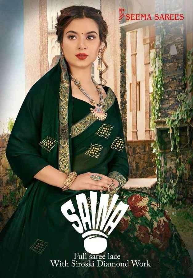 Seema Sarees Saina Fancy Rangoli Print Saree Catalog at best Rate