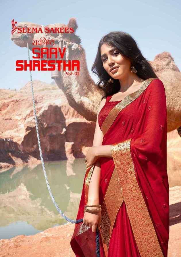 Seema Sarees Sarv Shrestha Vol 2 Exclusive Chiffon Saree New Catalog Supplier