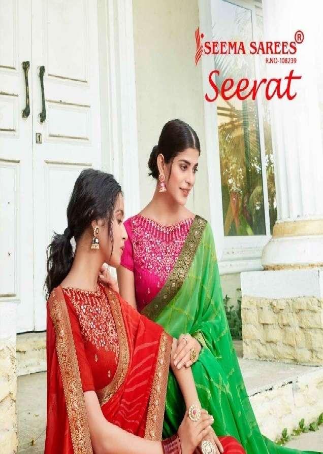 Seema Sarees Seerat Fancy Georgette Saree New Catalog Supplier