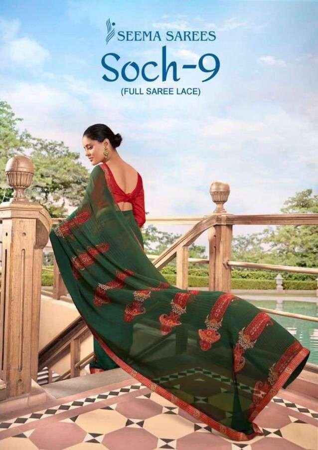 Seema Sarees Soch vol 9 Georgette Fancy Saree Catalog Dealer Surat