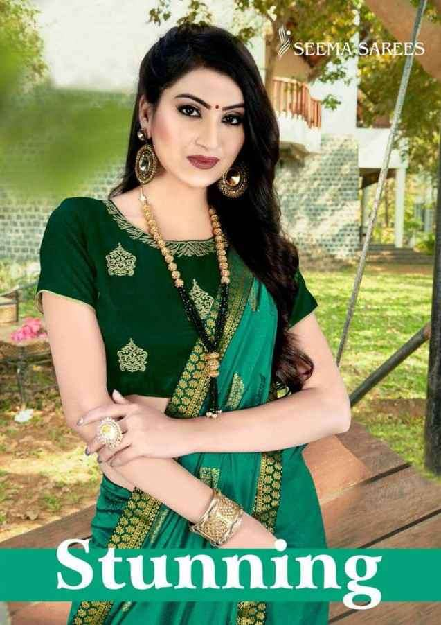 Seema Sarees Stunning Vichitra Fancy Stylish New Design Saris Catalog
