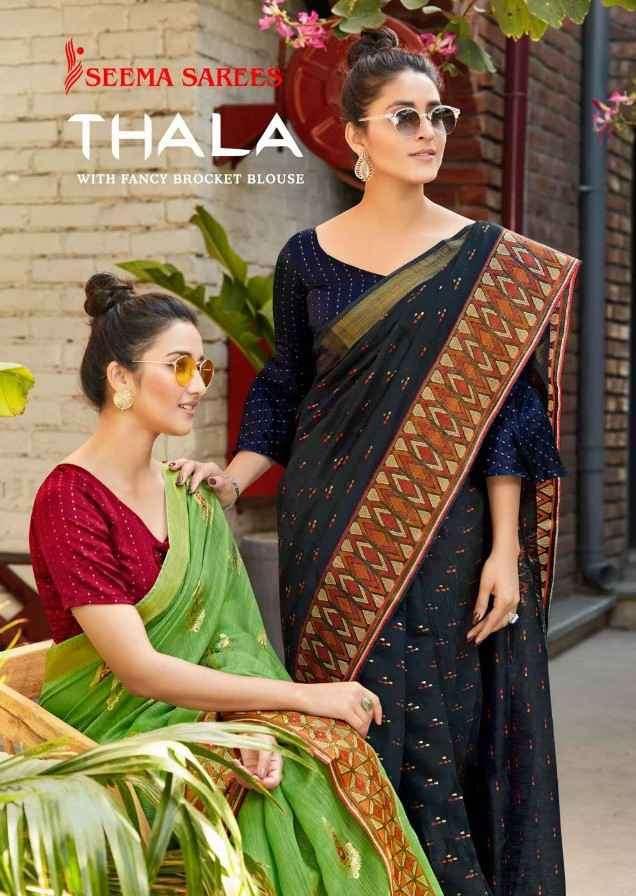 Seema Sarees Thala Foil Print Fancy Sare Catalog Supplier