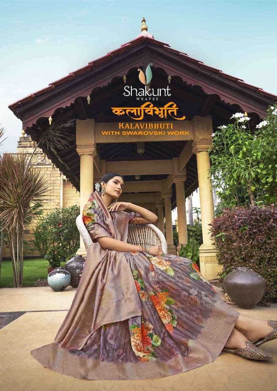 Shakunt Kalavibhuti Digital print Silk Saree Catalog Wholesale Dealer