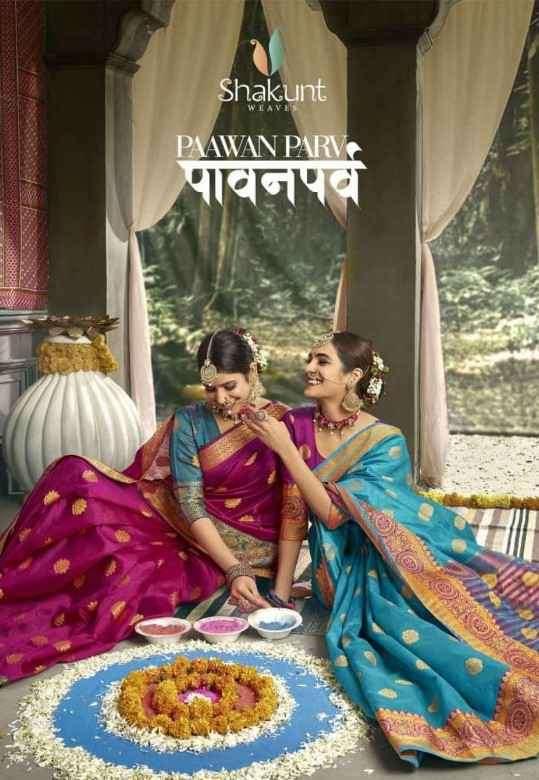 Shakunt Pawan Parv Exclusive Cotton Weaving Saree Catalog Seller
