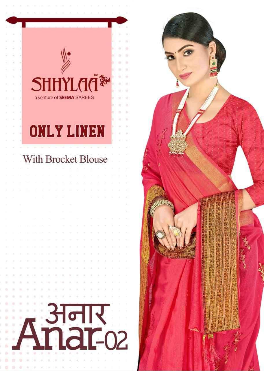 Shhylaa Anar Vol 2 Exclusive Linen Saree New catalog at Cheap Rate