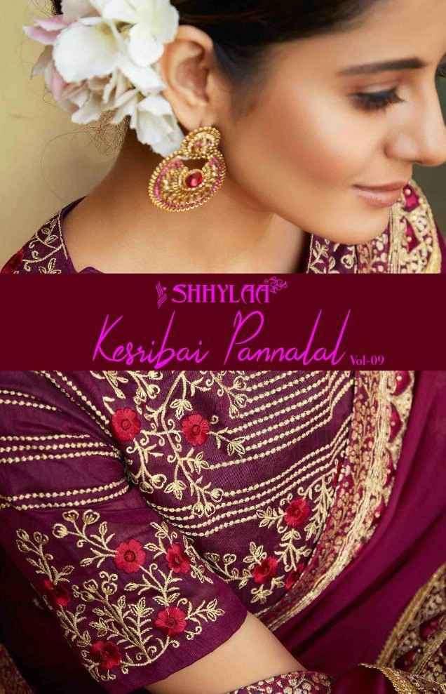 Shhylaa Kesribai Pannalal Vol 9 Party Wear Indian Saree New Style