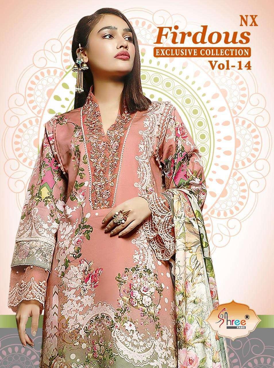 Shree Fabs Firdous Exclusive Collection Vol 14NX Fancy Pakistani Suit Catalog Dealer