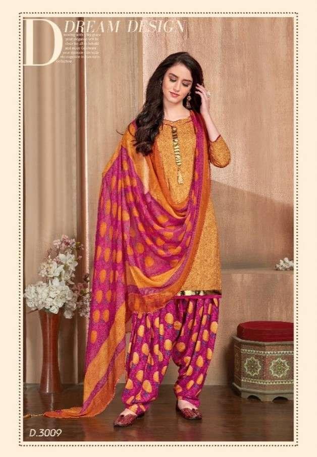 SKT Suits Zoomree Rayon Printed Patiala Suits In Wholesale