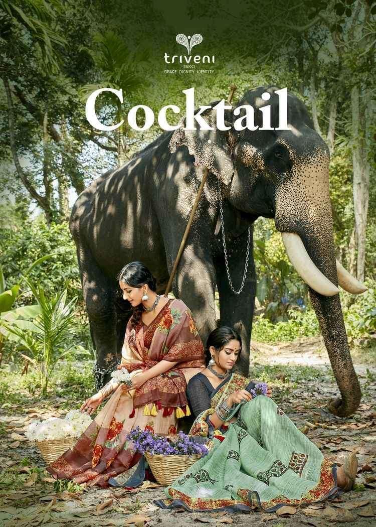 Triveni Cocktail Cotton Linen Printed Saree Catalog Supplier