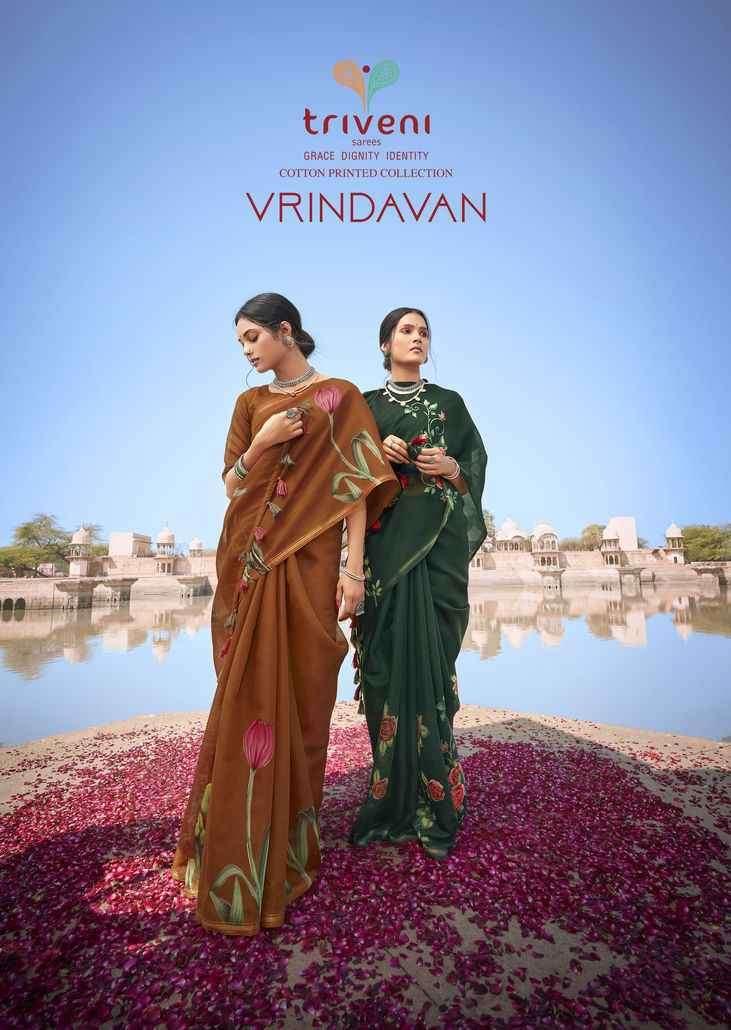 Triveni Vrindavan Printed Cotton Linen Saree catalog Wholesale price