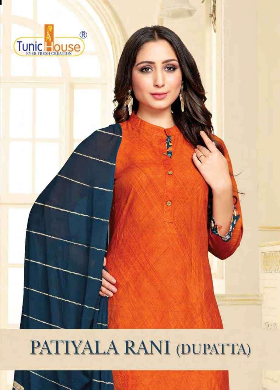Tunic House Patiyala Rani Readymade Patiala Suit catalog Buy Online