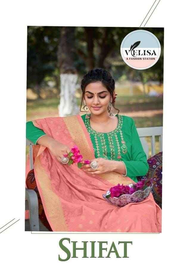 Velisa Shifat Exclusive Silk Salwar Suit Catalog Wholesale Rate