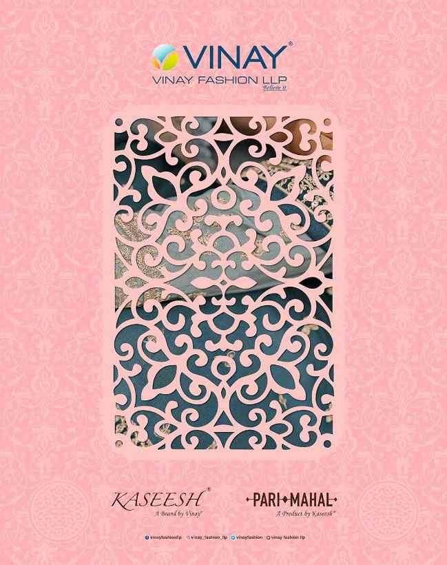 Vinay Fashion Kaseesh Parimahal Designer Anarkali Dress Catalog Buy Online