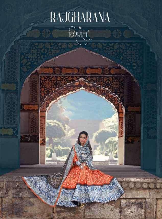 Virasat Vol Rajgharana Designer Party Wear Anarkali Readymade Dress Catalog Supplier