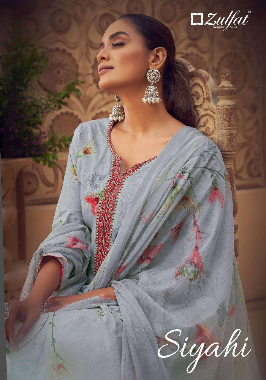 Zulfat Designer Siyahi Vol 3 Exclusive Cotton Design Suits Online Best Price Wholesaler