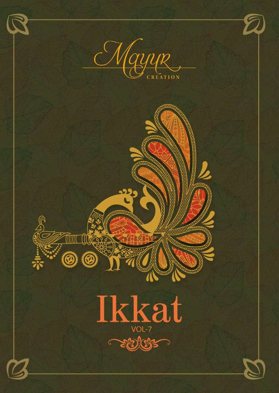 Akash Ikkat Vol 7 Printed Cotton Unstitched Material Catalog Buy Online
