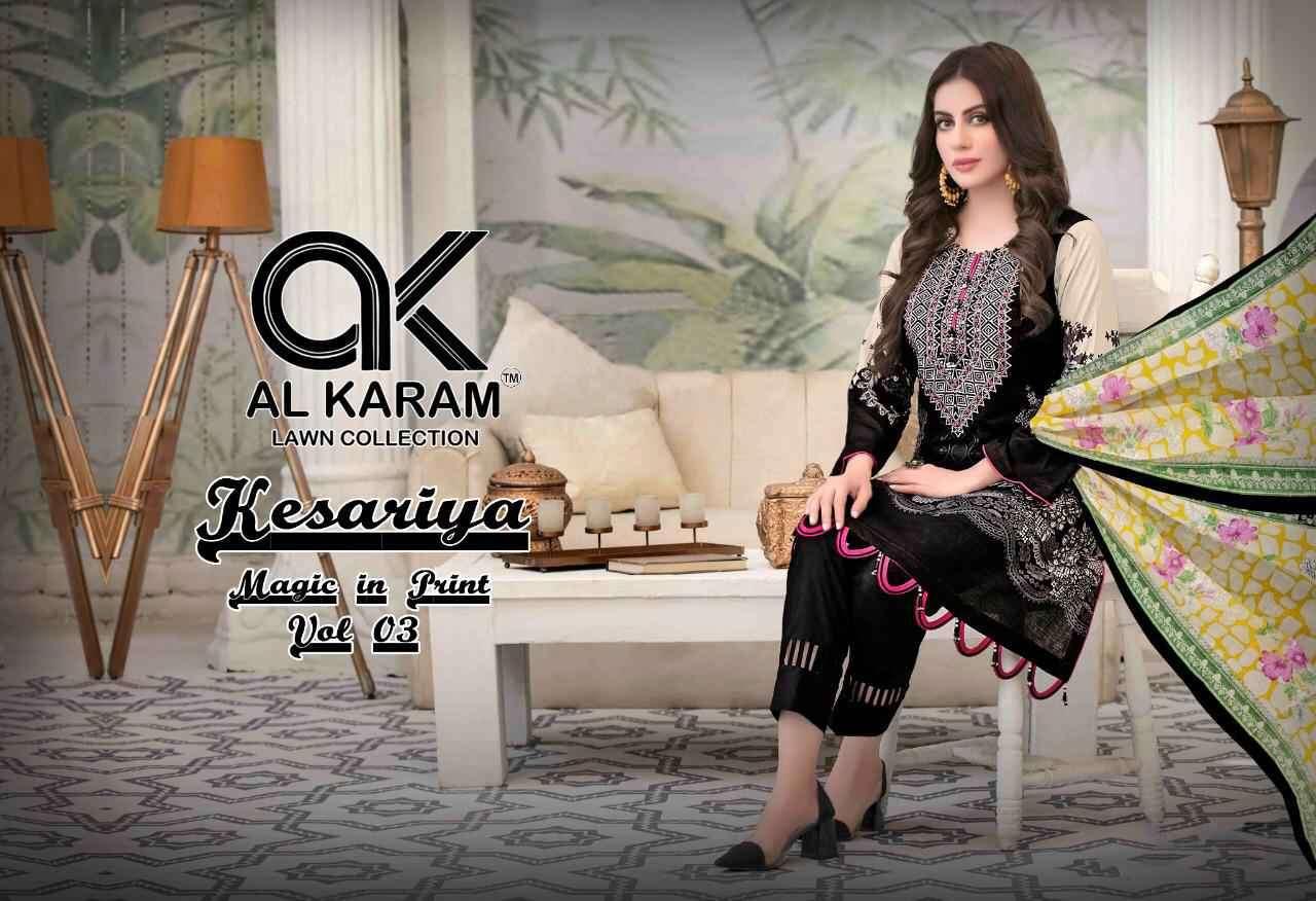 Al Karam Kesariya Vol 3 Karachi Cotton Printed Suit Online