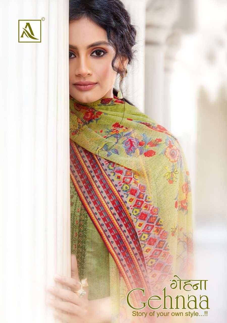 Alok Suits Gehana Digital Prints Cotton Salwar kameez Catalog Whoesaler