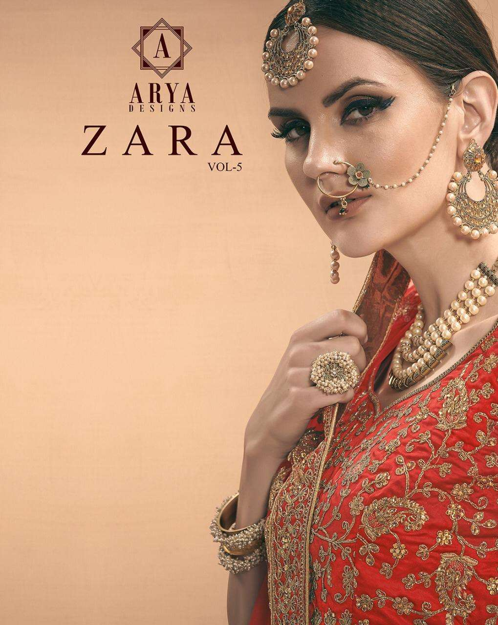 Arya Designs Zara Vol 5 Designer Party Wear Lehenga Choli New Collection