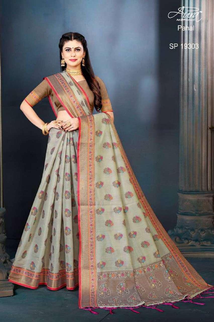 Aura Pahal Fancy Handloom Weaving Silk Saree Collection