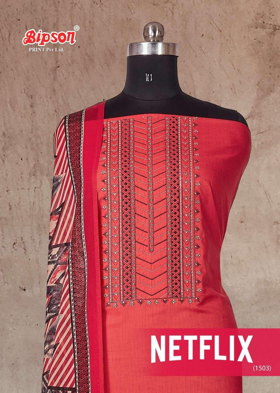 Bipson Netlix 1503 Exclusive Cotton Salwar Kameez Catalog Wholesaler