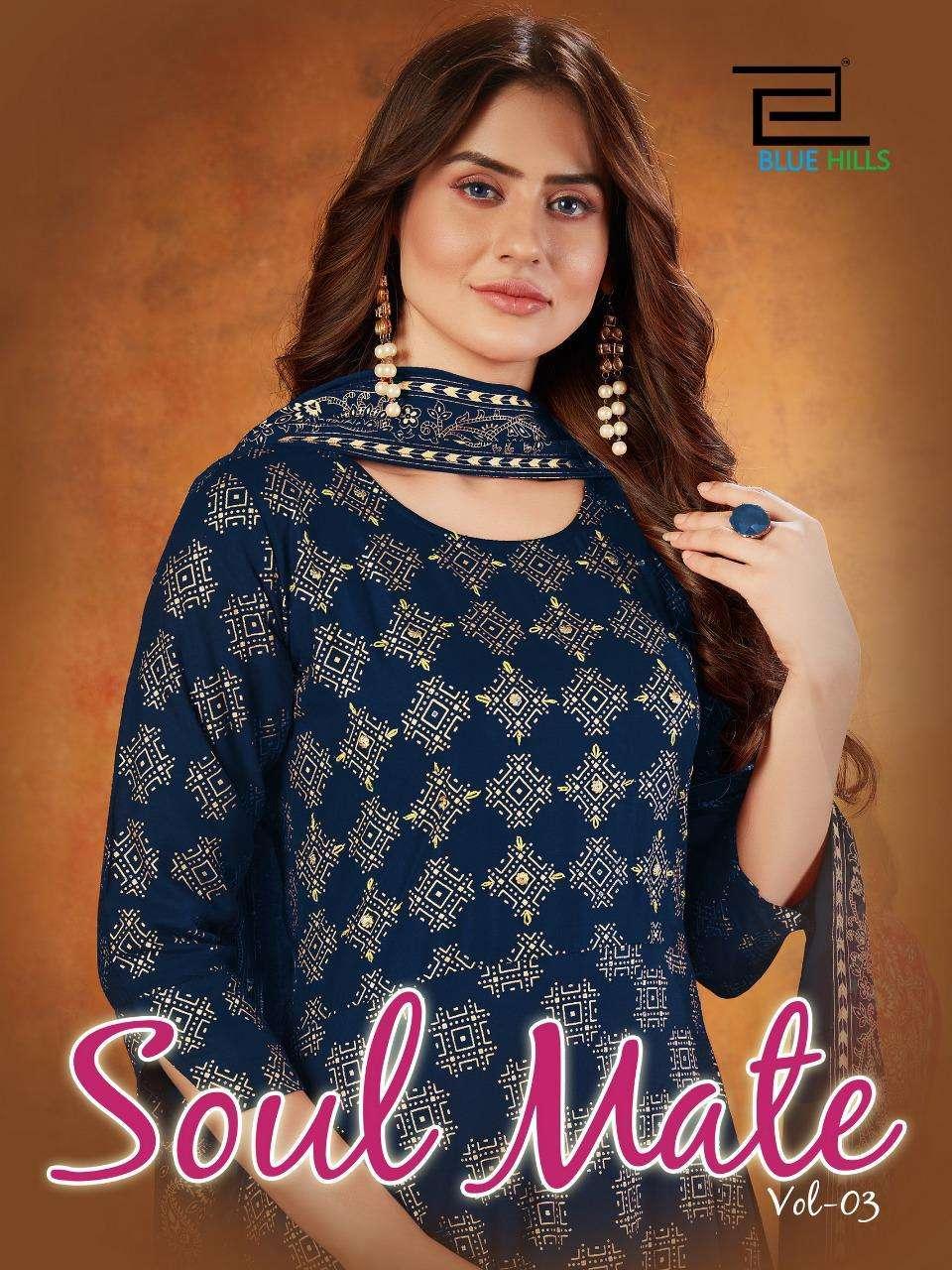 Blue Hills Soul Mate Vol 3 By Vf India Kurti Gown Dupatta Set Catalog Supplier