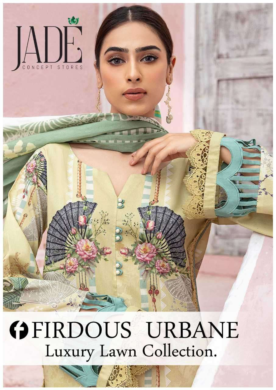 Firdous Urbane Luxury Lawn Collection Printed Dress Material Collection