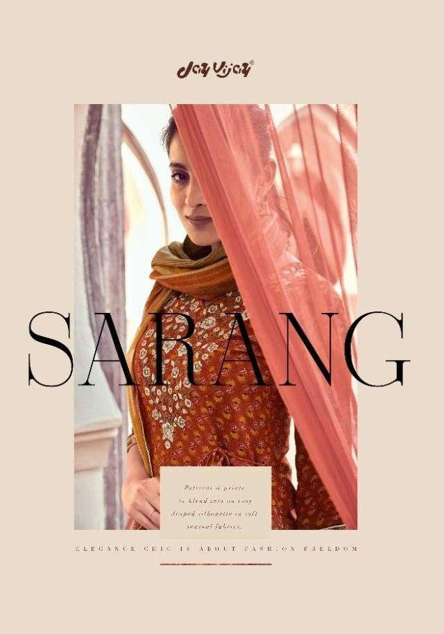 Jay Vijay Sarang Exclusive Prints Silk Salwar Kameez new Collection