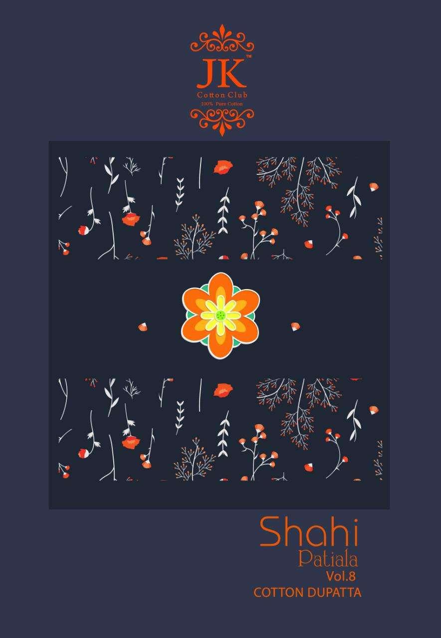 JK Cotton Club Shahi Patiyala Vol 8 Cotton patiala Dress material New Catalog buy Online