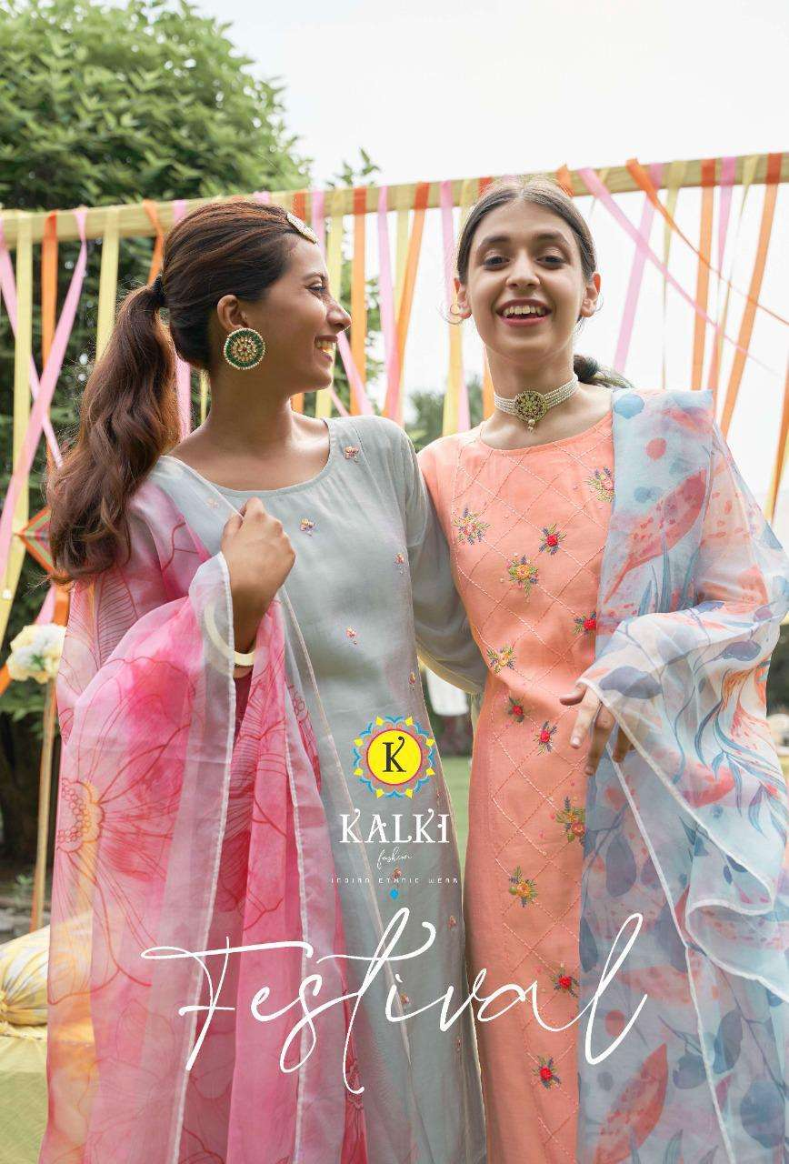 Kalki Fashion Festival readymade 3 Piece Set New Collection at Best Rate