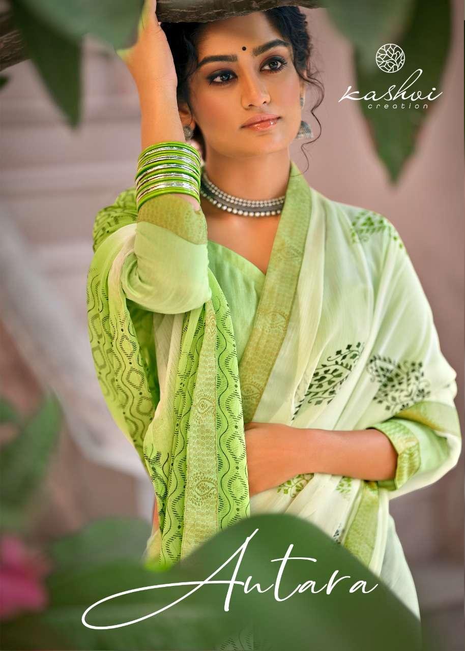 Kashvi Antara Exclusive Fancy Chiffon Saree Catalog Wholesale Supplier