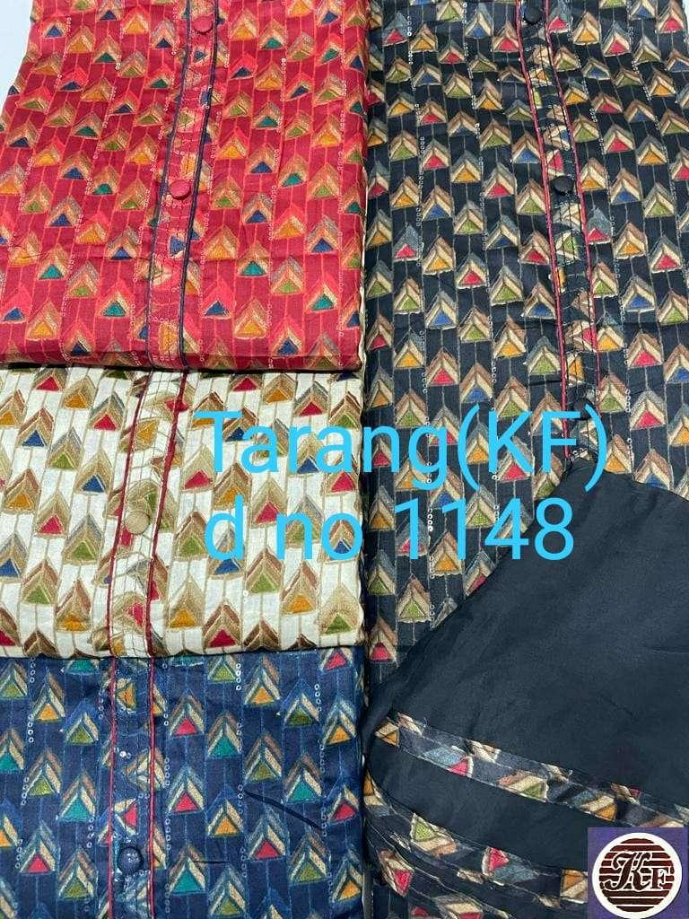 Krish Exclusive Latest Non Catalog 4 Colour Matching Salwar Suit Designs