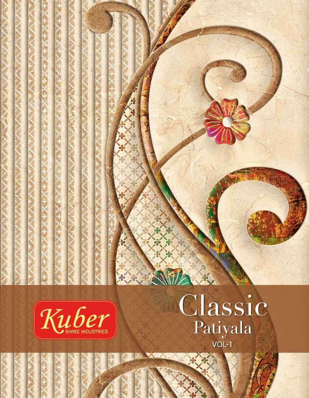 Kuber Classic Patiyala Vol 1 Cotton Suit Wholesale price