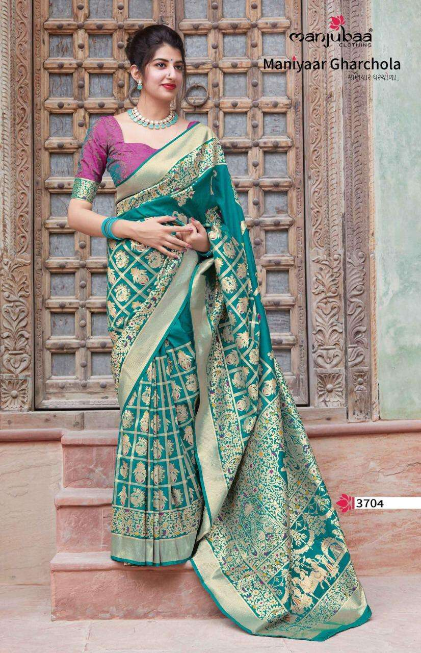 Manjuba Maniyaar Gharchola Designer Silk Saree Catalog Wholesaler
