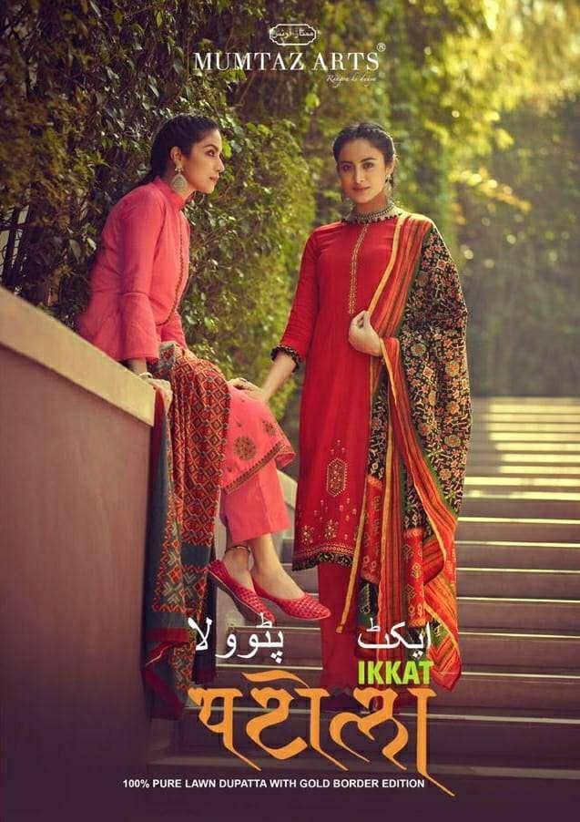 Mumtaz Arts Ikkat Patola Karachi Print Cotton Suit Catalog Supplier