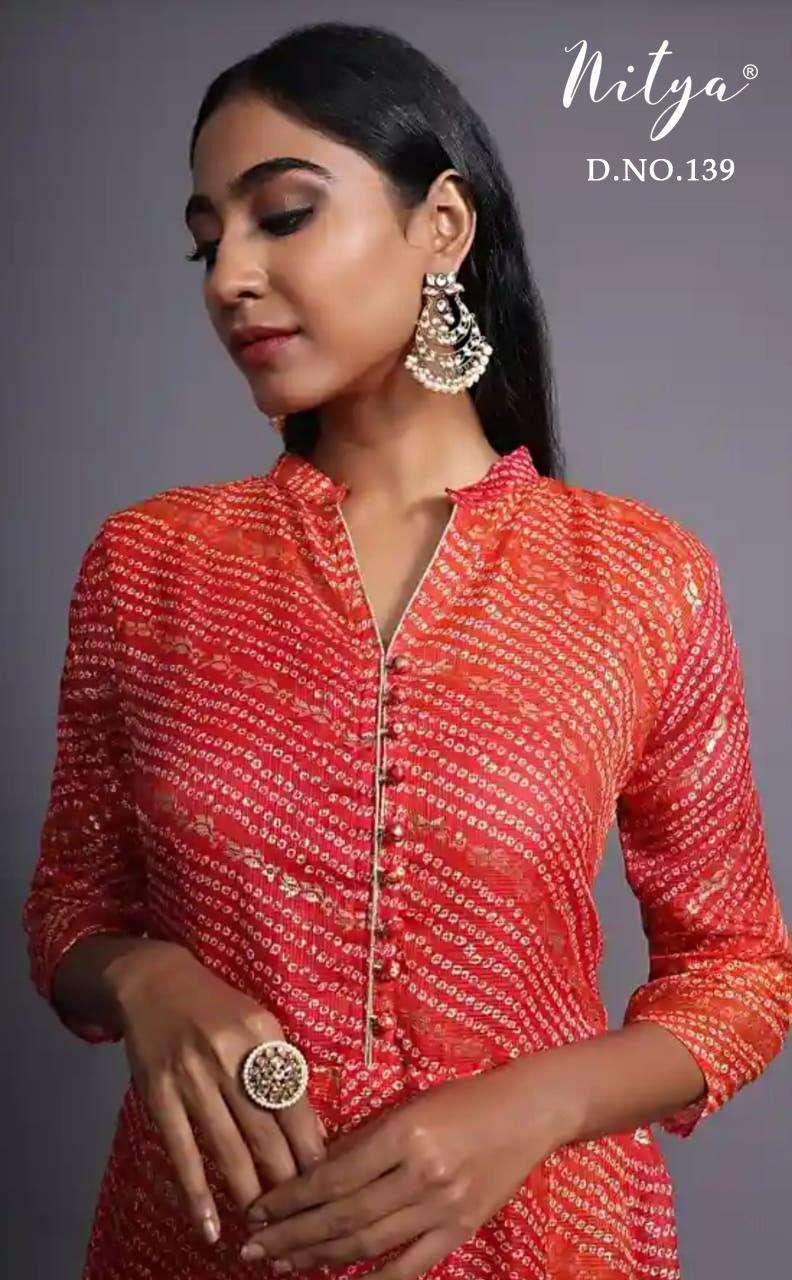 Nitya 139 and 140 Designer Laheriya Print Kurti Gown New Collection
